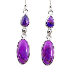 10.28cts purple copper turquoise 925 sterling silver dangle earrings r68260
