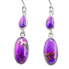 10.28cts purple copper turquoise 925 sterling silver dangle earrings r68280