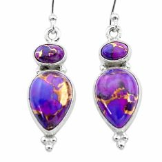 10.84cts purple copper turquoise 925 sterling silver dangle earrings t19543