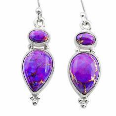 9.66cts purple copper turquoise 925 sterling silver dangle earrings t19546