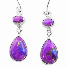 9.76cts purple copper turquoise 925 sterling silver dangle earrings t19549