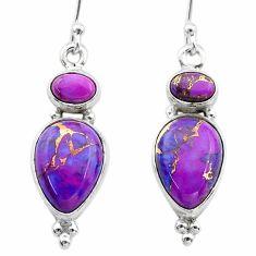 10.00cts purple copper turquoise 925 sterling silver dangle earrings t19562