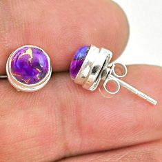 4.37cts purple copper turquoise 925 sterling silver stud earrings jewelry t19382