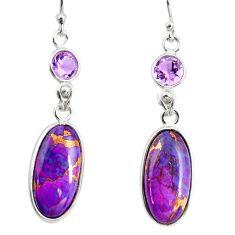 13.63cts purple copper turquoise amethyst 925 silver dangle earrings r26128