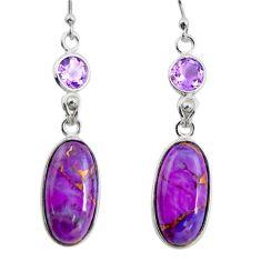 13.66cts purple copper turquoise amethyst 925 silver dangle earrings r26129