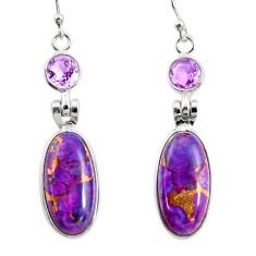 15.43cts purple copper turquoise amethyst 925 silver dangle earrings r26130