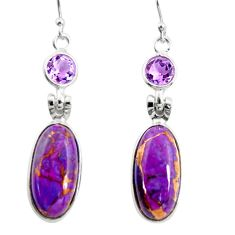 16.68cts purple copper turquoise amethyst 925 silver dangle earrings r26133
