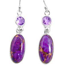 15.46cts purple copper turquoise amethyst 925 silver dangle earrings r26136