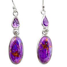 13.60cts purple copper turquoise amethyst 925 silver dangle earrings r41130
