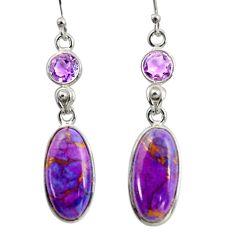 13.02cts purple copper turquoise amethyst 925 silver dangle earrings r41131