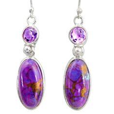 13.51cts purple copper turquoise amethyst 925 silver dangle earrings r41133