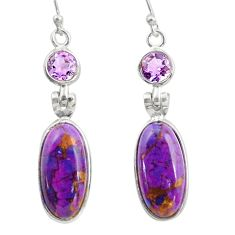 14.15cts purple copper turquoise amethyst 925 silver dangle earrings r41134