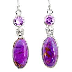 14.18cts purple copper turquoise amethyst 925 silver dangle earrings r41135