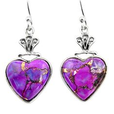 10.05cts purple copper turquoise heart sterling silver dangle earrings r46827
