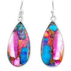 11.08cts spiny oyster arizona turquoise 925 silver dangle earrings r93192