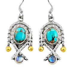 Clearance Sale- 5.62cts victorian copper turquoise 925 silver two tone dangle earrings d39766
