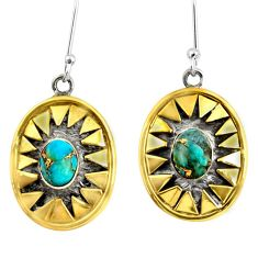 Clearance Sale- 3.91cts victorian copper turquoise 925 silver two tone dangle earrings d39774