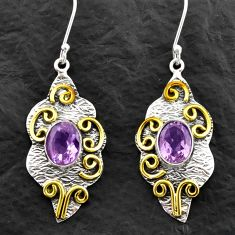 6.32cts victorian natural purple amethyst 925 silver two tone earrings d40645