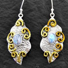 Clearance Sale- 4.36cts victorian natural rainbow moonstone 925 silver two tone earrings d40642