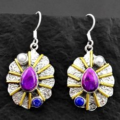 Clearance Sale- 6.95cts victorian purple copper turquoise 925 silver two tone earrings d40650