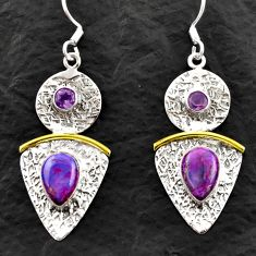 Clearance Sale- 5.61cts victorian purple copper turquoise 925 silver two tone earrings d40659