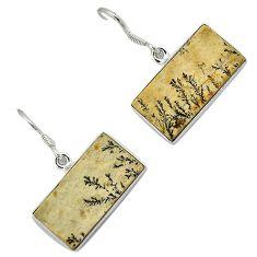 Multi color germany psilomelane dendrite 925 silver dangle earrings h71951