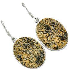 Multi color germany psilomelane dendrite 925 silver dangle earrings h71956
