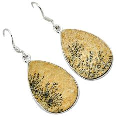 Multi color germany psilomelane dendrite pear 925 silver dangle earrings h71959