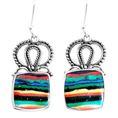 12.07cts multi color rainbow topaz 925 sterling silver dangle earrings p34934