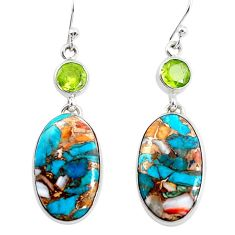 23.97cts multicolor spiny oyster arizona turquoise 925 silver earrings p39605