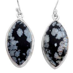 20.88cts natural black australian obsidian 925 silver dangle earrings p88686