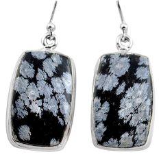 22.54cts natural black australian obsidian 925 silver dangle earrings p88691