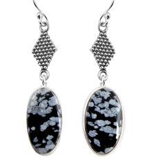11.20cts natural black australian obsidian 925 silver dangle earrings p91858