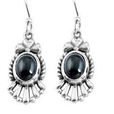 4.17cts natural black onyx 925 sterling silver dangle earrings jewelry p63914