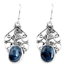 7.89cts natural black toad eye 925 sterling silver dangle earrings p52272