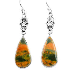 12.58cts natural bloodstone african 925 silver hand of god hamsa earrings p72528