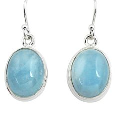 12.83cts natural blue aquamarine 925 sterling silver dangle earrings p78221