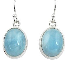 11.64cts natural blue aquamarine 925 sterling silver dangle earrings p78222