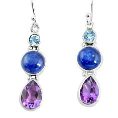 13.27cts natural blue kyanite amethyst 925 silver dangle earrings jewelry p57387
