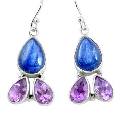 14.26cts natural blue kyanite amethyst 925 silver dangle earrings p57392