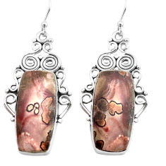 21.72cts natural brown coffee bean jasper 925 silver dangle earrings p72678