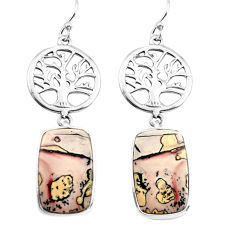 15.08cts natural brown coffee bean jasper silver tree of life earrings p72598