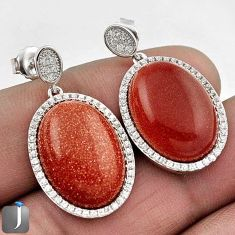 22.90cts NATURAL BROWN GOLDSTONE TOPAZ 925 SILVER DANGLE EARRINGS JEWELRY G73794