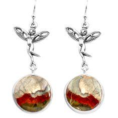 Natural brown mushroom rhyolite 925 silver angel wings fairy earrings p72545