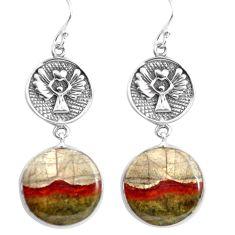 19.72cts natural brown mushroom rhyolite 925 silver dangle earrings p72547