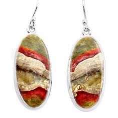 22.02cts natural brown mushroom rhyolite 925 silver dangle earrings p72728