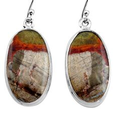 19.72cts natural brown mushroom rhyolite 925 silver dangle earrings p88761