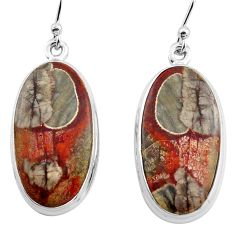 18.36cts natural brown mushroom rhyolite 925 silver dangle earrings p88763