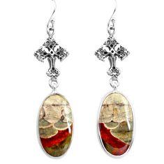 15.08cts natural brown mushroom rhyolite 925 silver holy cross earrings p72543