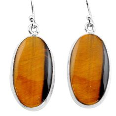 22.05cts natural brown tiger's eye 925 sterling silver dangle earrings p88747